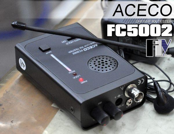 台湾进口FC5002反偷拍无线信号探测器
