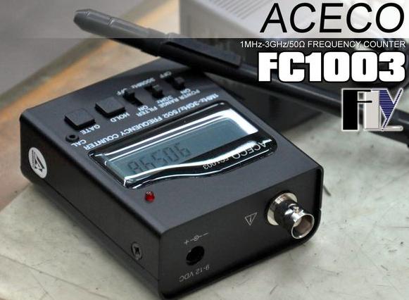 台湾进口反窃听设备FC1003