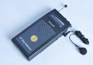 确保安SH-055U7L无线针孔摄像头探测器