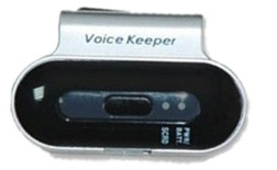 VoiceKeeper FSM-1000手机防窃听器